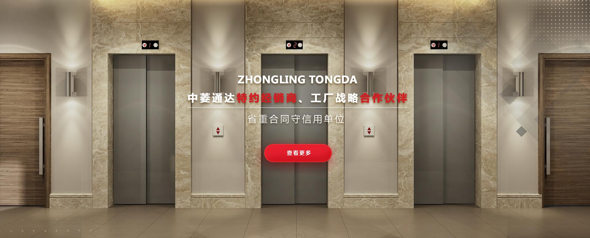 电梯的发展历史以及未来发展方向